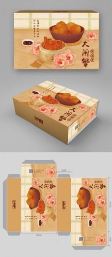 高档大气简约创意卡通大闸蟹包装盒模板