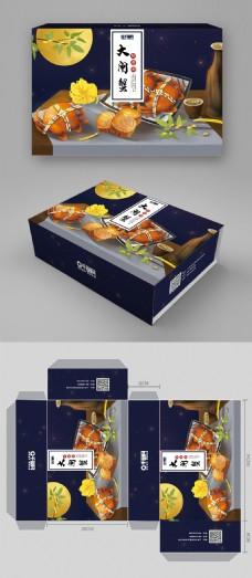 高档月饼大气简约创意卡通大闸蟹包装盒模板