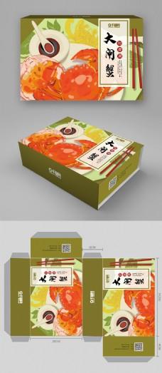 高档绿色大气简约创意卡通大闸蟹包装盒模板