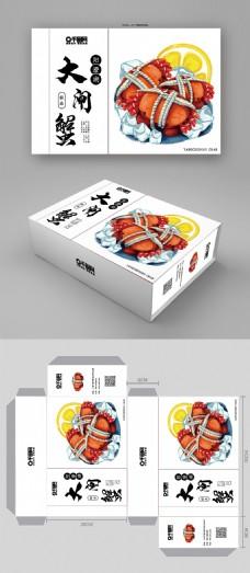 高档白色大气简约创意卡通大闸蟹包装盒模板