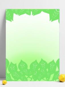 绿色包围的小清新背景