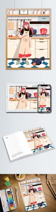 小女孩烹饪场景小清新插画