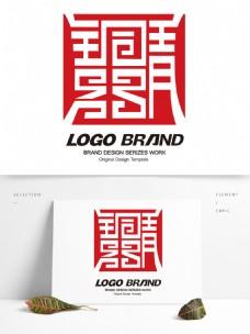 矢量中国风红色印章博物馆标志LOGO设计