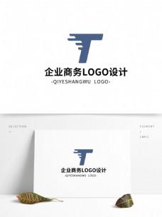 简约大气创意企业商务logo标志设计