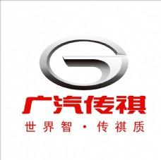 汽车logo