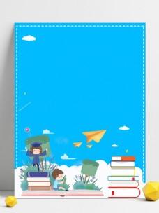 卡通世界读书日书堆纸飞机背景素材