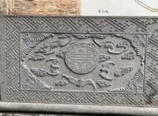 少数民族建筑纹样