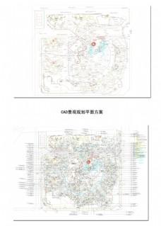 景观平面方案布置图