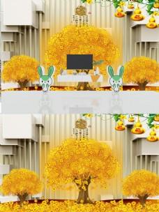 3D金钱树立体背景墙