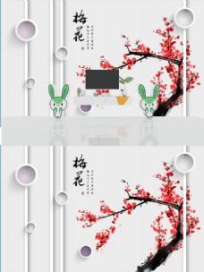 新中式水墨梅花电视背景墙