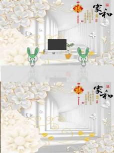 3D浮雕珠宝花朵背景墙