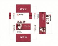 五红汤包装盒