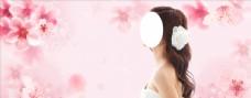 粉色浪漫鲜花美女背景
