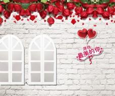 玫瑰留言墙