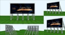 广告牌结构 猪笼架