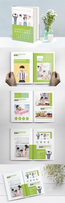 儿童摄影相册个性简约小清新画册排版设计
