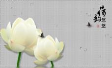 荷花蝴蝶水滴几何背景立体装饰画