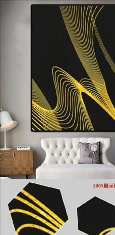 新中式抽象金色线条艺术无框画