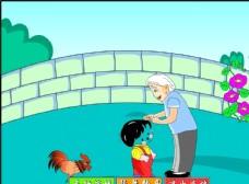 大公鸡和漏嘴巴flash动画
