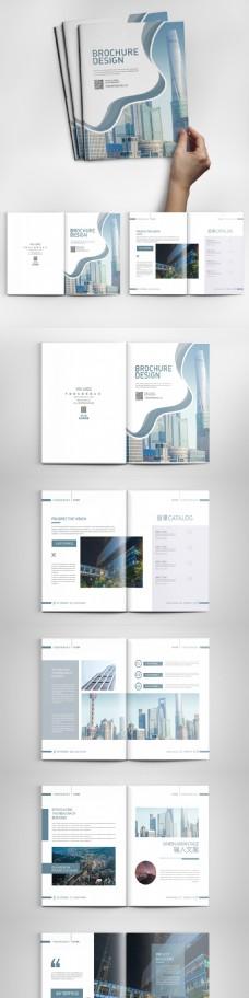 简约大气企业画册设计