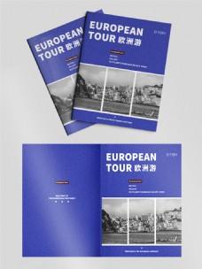 精美欧洲旅游画册时尚封面