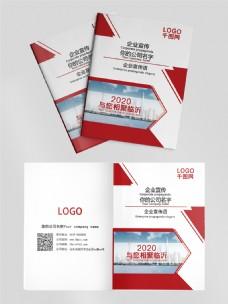 红色企业画册首页