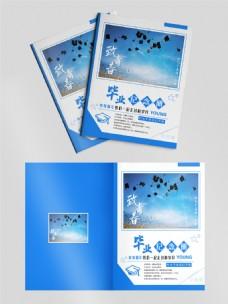 蓝色清新简约致青春清新毕业纪念册封面设计