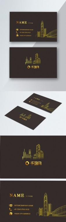 可商用房地产黑金风创意矢量金色高档名片