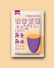 农家紫薯零食行业包装