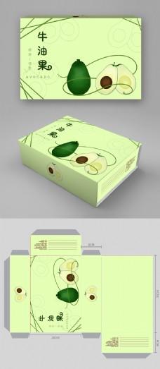 牛油果包装礼盒水果礼盒绿色水果