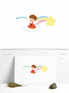 彩虹上的女孩图案