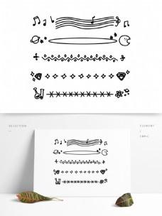 手绘简约分割线手账素材