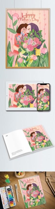 母亲节节日快乐温馨插画