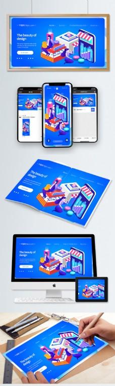 电商网页未来金融商务办公2.5D插画