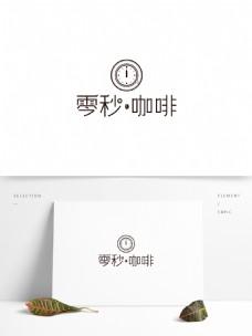 原创餐饮咖啡饮品艺术字体LOGO标志设计