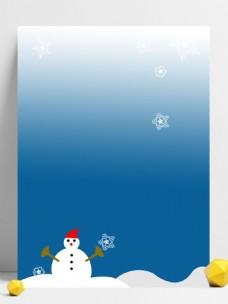 可爱的雪人元素背景