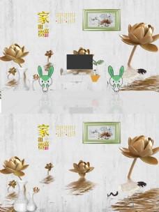 新中式浮雕花朵背景墙