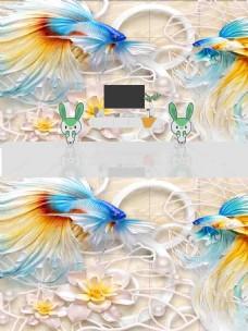 现代简约时尚浮雕花朵斗鱼背景墙