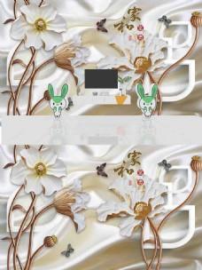 现代简约时尚3D浮雕玉雕花朵丝绸背景墙