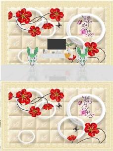 现代简约时尚3D浮雕玉雕花朵立体背景墙