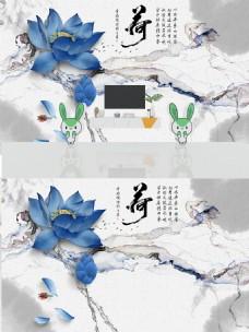 新中式荷花山脉背景墙