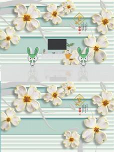 3D现代简约时尚浮雕玉雕珠宝花朵背景墙