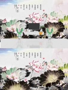 新中式水墨荷花背景墙