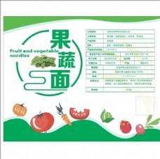 绿色 果蔬面 不干胶 包装