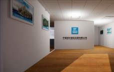 中国建筑会议室背景墙效果图