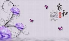 睡莲花藤蝴蝶立体装饰画壁画