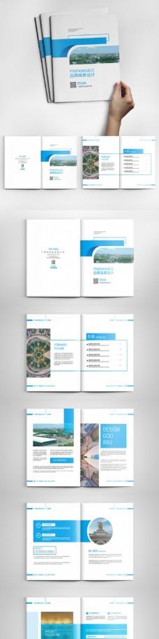 简约几何大气展会画册设计