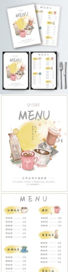 小清新文艺手绘奶茶菜单
