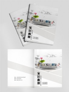 中国风简约家居封面设计