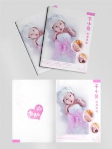 唯美简约儿童摄影封面设计